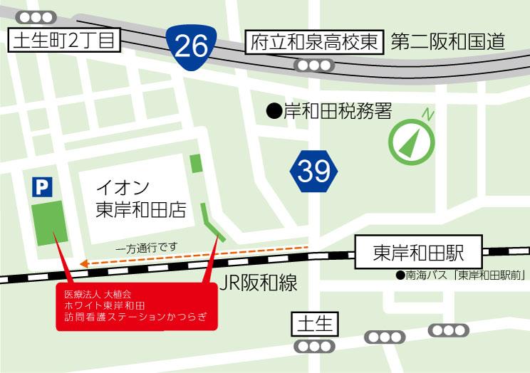 医療法人大植会 ケアプランセンター ホワイト 詳細地図